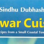 Karwar Cuisine: A Pearl Lost in Time.